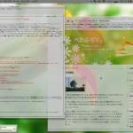 20060325 desktop