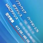 20090519200435