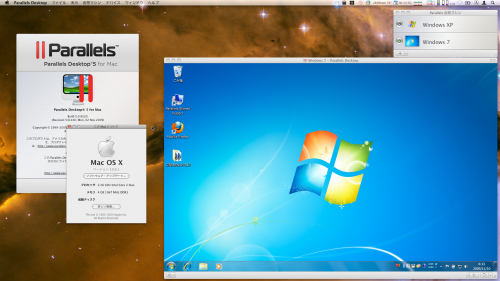 windows7_on_parallels5